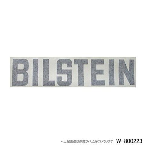 BILSTEIN ビルシュタイン 文字転写ステッカー ブラック(サイズ大)