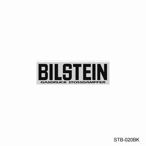 BILSTEIN ビルシュタイン 文字転写ステッカー ブラック