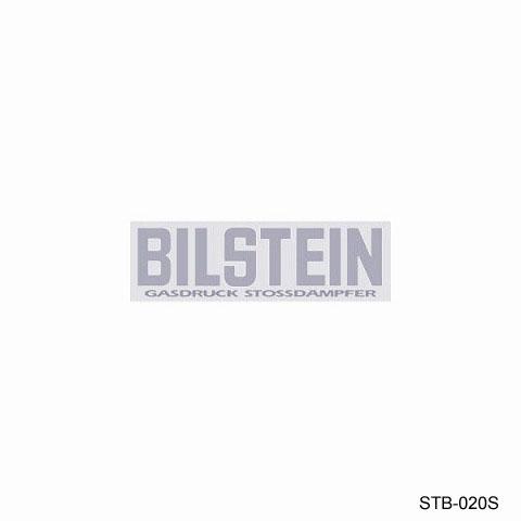BILSTEIN ビルシュタイン 文字転写ステッカー シルバー
