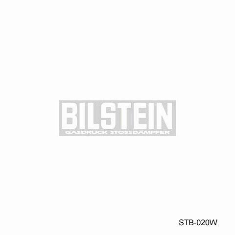 BILSTEIN ビルシュタイン 文字転写ステッカー ホワイト